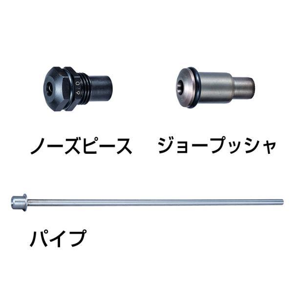 マキタ 充電式リベッタ用 付属セット品 φ3.2  191E 47-6