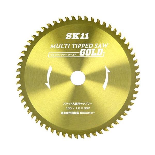 SK11MULTIチップソースライド165X60P