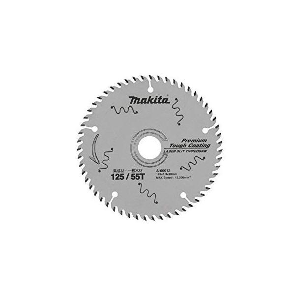 マキタ丸ノコ用(一般木材・集成材用)プレミアムタフコートチップソー外径125mmX刃数55A-60012