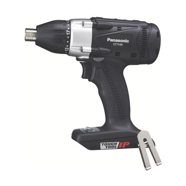 パナソニック 充電式 マルチインパクトドライバ EZ7548X-B(黒)本体のみ/14.4V対応(バッテリ・充電器別売り)