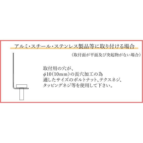 ツインピー デザイン 忍び返し 家型|monpi-hikido-2016|05