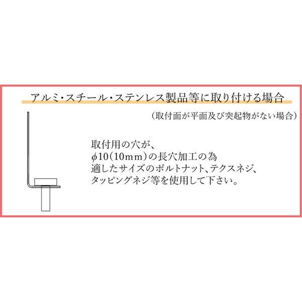 ツインピー デザイン 忍び返し 桜型|monpi-hikido-2016|05