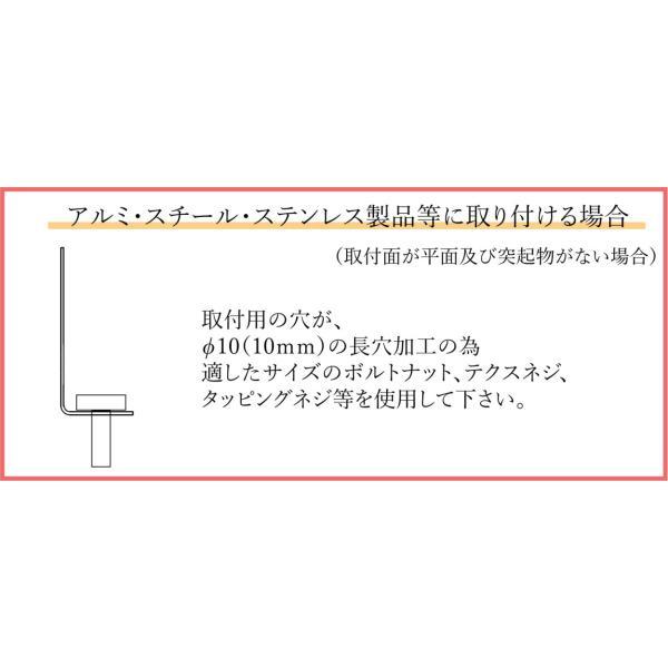 ツインピー デザイン 忍び返し ハリネズミ型ミニタイプ|monpi-hikido-2016|05