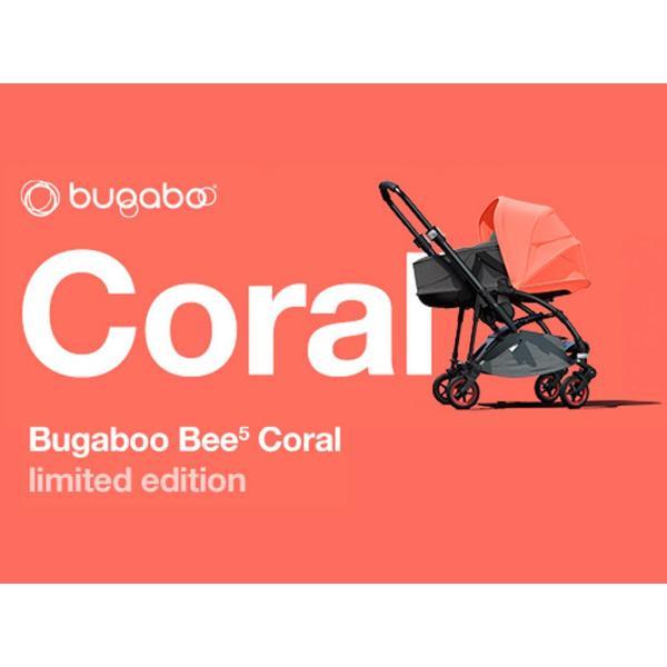 バガブー ビー5 リミテッドエディション コーラル Bugaboo beeファイブ フレーム 本体 limited edition coral キャリーコットコンプリート|monreve