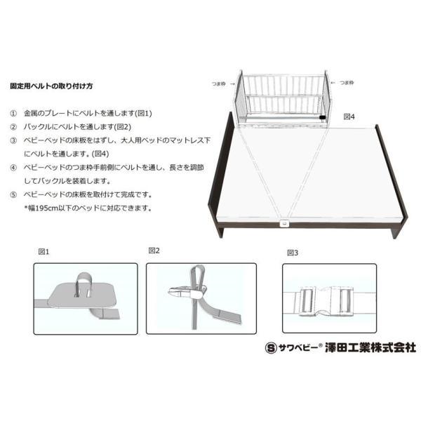 添い寝ベッドS型スクレ サワベビー ベビーベッド キッズベッド キャスター付き日本製|monreve|10