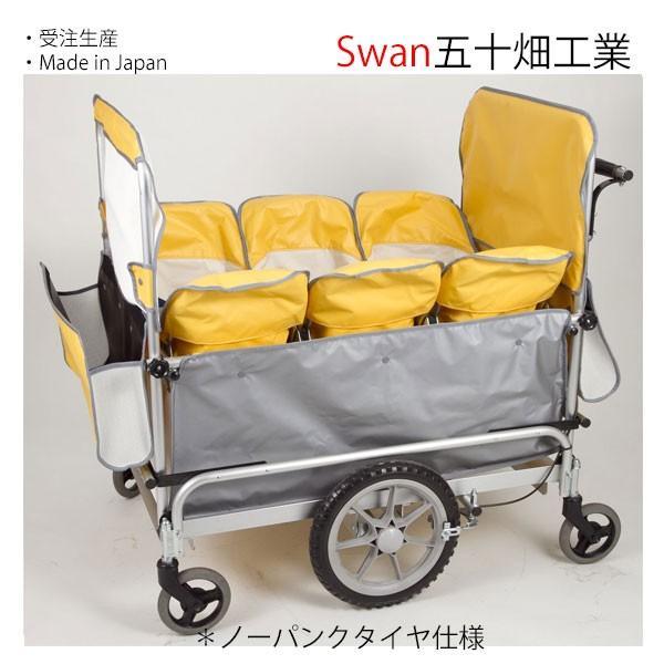 スワニーSS 6シートタイプ ベビーカート 関東送料無料 納期1ヵ月前後 五十畑工業Swan避難車 お散歩カー|monreve