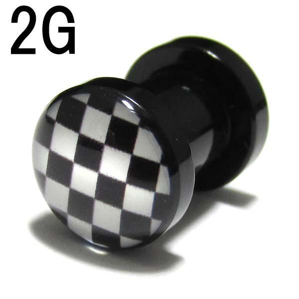 ボディピアス 2G チェッカーフラッグ(市松模様)ピクチャー アクリル フレッシュトンネル (6.2mm) BPFT-08-02G ボディーピアス 拡張 白黒 市松模様 ヴィジュアル