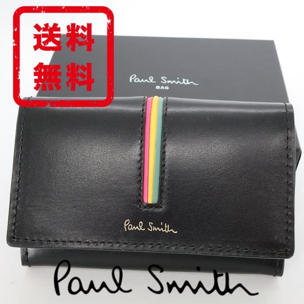 ポールスミス Paul Smith  名刺入れ カードケース ストライプエッジ 牛革 レザー 箱付き 正規品 新品 ギフト プレゼント 送料無料 ps2831