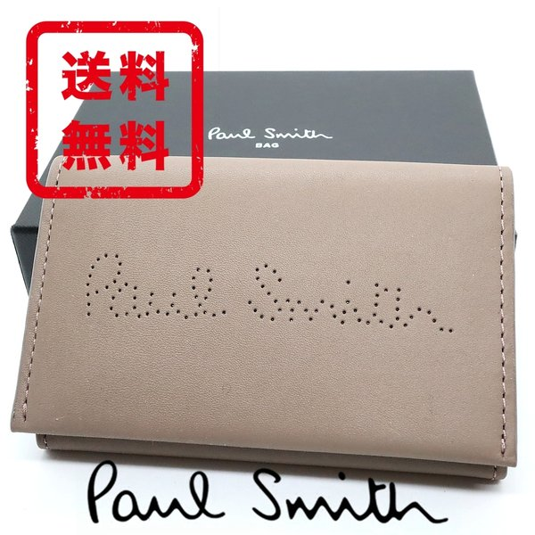 ポールスミス Paul Smith  名刺入れ カードケース レシートストーリー 牛革 レザー 箱付き 正規品 新品 ギフト プレゼント 送料無料 ps3090