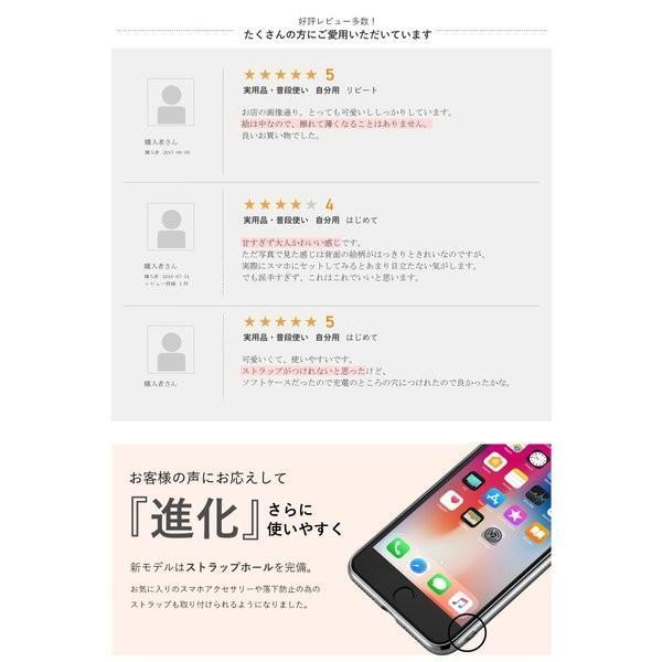スヌーピー クリアケース iPhone11ProMax 11Pro iPhone11 iPhone8Plus/7Plus/8/7 iPhoneXR Xperia1/Ace/XZ3 対応 iPhoneケース サイドカラー iPhoneカバー TE552|montagne-y|03
