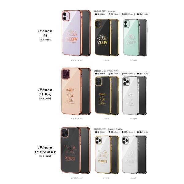 スヌーピー クリアケース iPhone11ProMax 11Pro iPhone11 iPhone8Plus/7Plus/8/7 iPhoneXR Xperia1/Ace/XZ3 対応 iPhoneケース サイドカラー iPhoneカバー TE552|montagne-y|06
