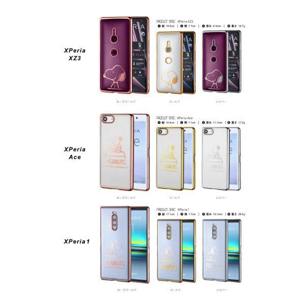 スヌーピー クリアケース iPhone11ProMax 11Pro iPhone11 iPhone8Plus/7Plus/8/7 iPhoneXR Xperia1/Ace/XZ3 対応 iPhoneケース サイドカラー iPhoneカバー TE552|montagne-y|08