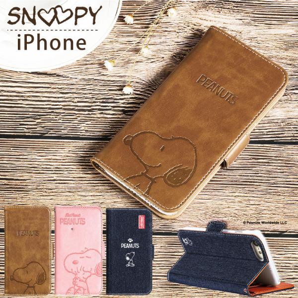 スヌーピー 手帳型スマホケース iPhone11ProMax 11Pro iPhone11 iPhoneXR Xperia1 XZ3 Ace iPhoneケース マグネット iPhone8 デニム TE687|montagne-y