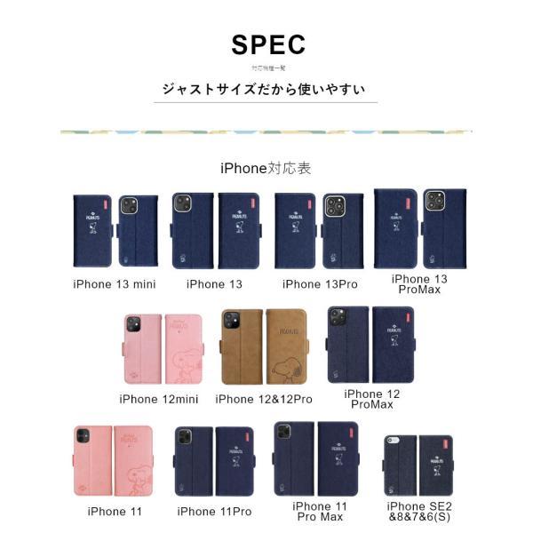 スヌーピー 手帳型スマホケース iPhone11ProMax 11Pro iPhone11 iPhoneXR Xperia1 XZ3 Ace iPhoneケース マグネット iPhone8 デニム TE687|montagne-y|02