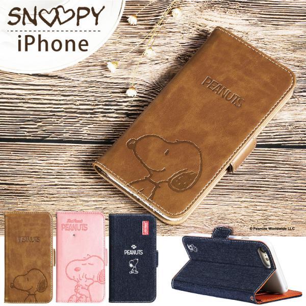 スヌーピー 手帳型スマホケース iPhone11ProMax 11Pro iPhone11 iPhoneXR Xperia1 XZ3 Ace iPhoneケース マグネット iPhone8 デニム TE687|montagne-y|03