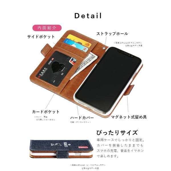 スヌーピー 手帳型スマホケース iPhone11ProMax 11Pro iPhone11 iPhoneXR Xperia1 XZ3 Ace iPhoneケース マグネット iPhone8 デニム TE687|montagne-y|06
