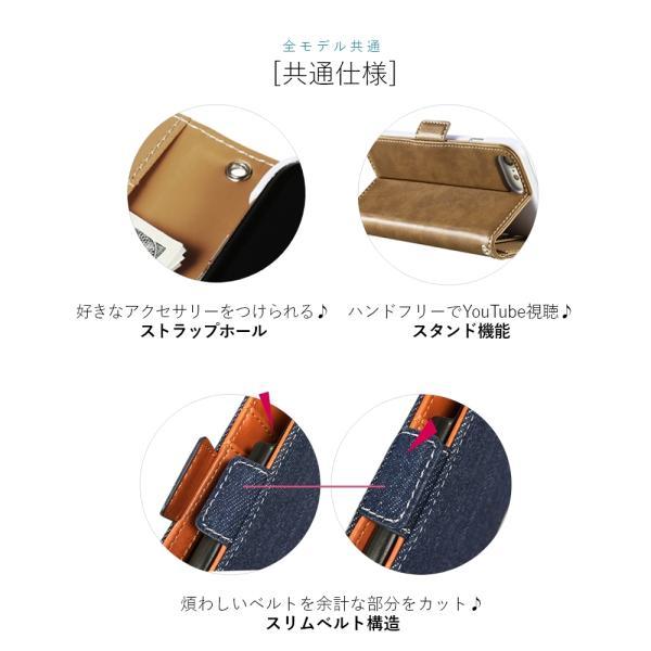 スヌーピー 手帳型スマホケース iPhone11ProMax 11Pro iPhone11 iPhoneXR Xperia1 XZ3 Ace iPhoneケース マグネット iPhone8 デニム TE687|montagne-y|10