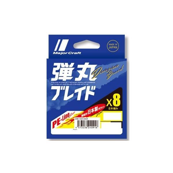 メジャークラフト ライン 弾丸ブレイド 8本編み マルチカラー DB8-150/0.8MC マルチカラー 150M/0.8