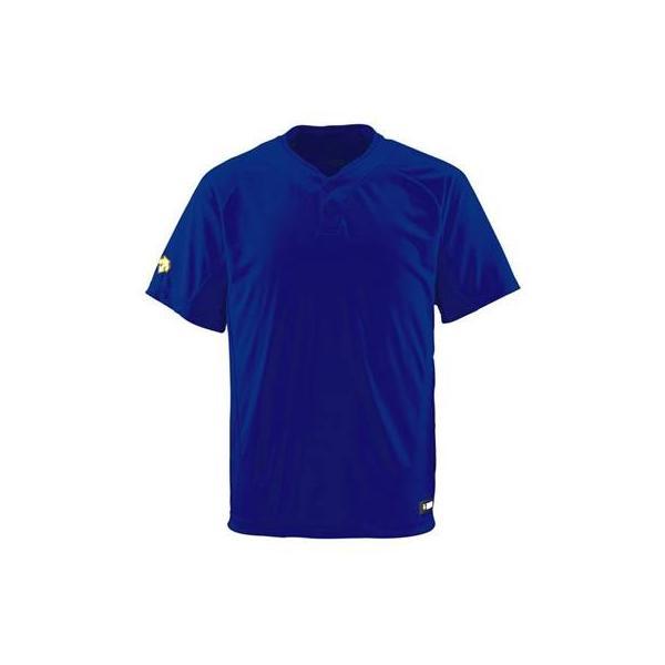 DESCENTE(デサント) ベースボールシャツ(2ボタン) DB201 ロイヤルブルー(ROY) XO