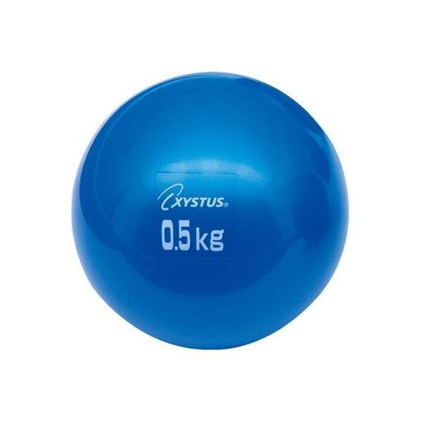 TOEI LIGHT(トーエイライト) ソフトメディシンボール0.5K H7163