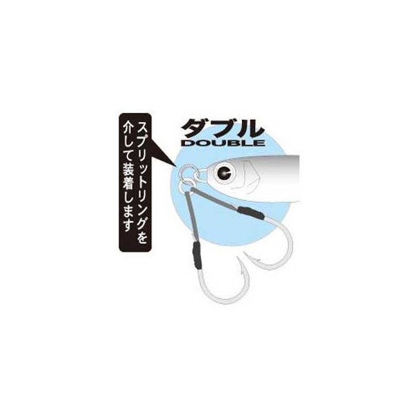 がまかつ(Gamakatsu) アシストフック ショートスナイパー ダブル 1/0
