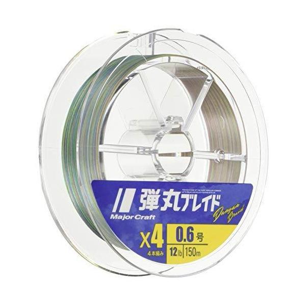 メジャークラフト PEライン 弾丸ブレイド 4本編み マルチカラー DB4-150/0.8MC マルチカラー 150M/0.8号
