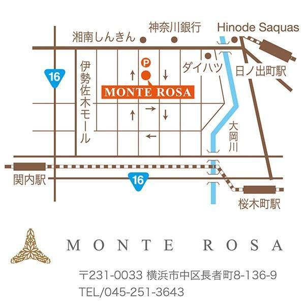 【季節限定】ストロベリー デラックス7号(直径約21cm)【店舗受取】 monterosa-cake 03