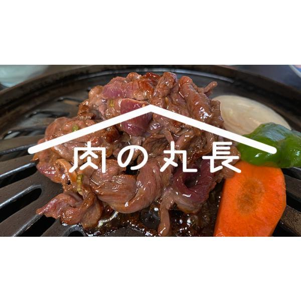 [丸長セット] 馬刺し&味付きホルモン5,000円分コース|mooi-life|02