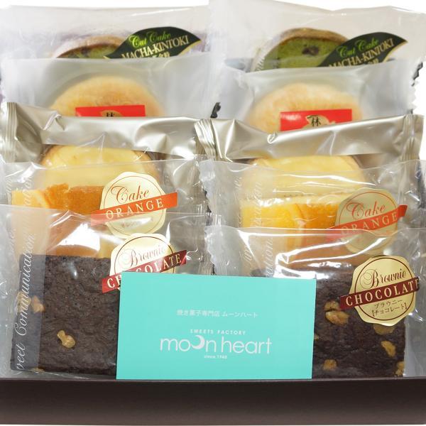 送料無料 焼き菓子ギフトボックスセット タルト・カットケーキ・パイ・ブラウニーなど16種類から10点を選べる! お中元・お歳暮ギフトにも|moon-heart