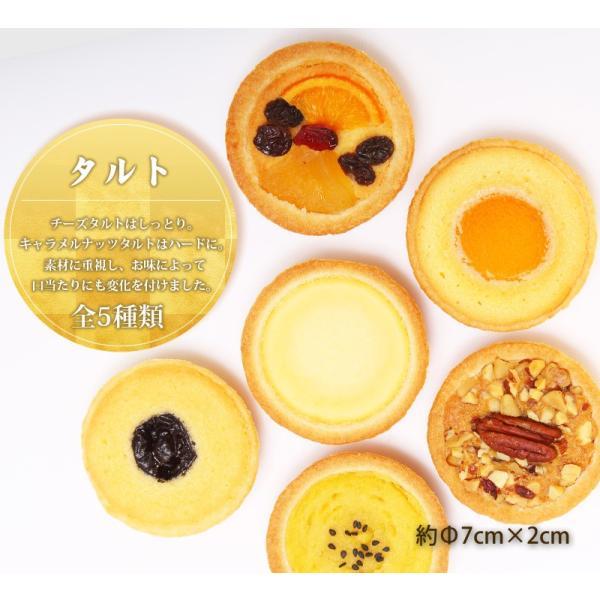 送料無料 焼き菓子ギフトボックスセット タルト・カットケーキ・パイ・ブラウニーなど16種類から10点を選べる! お中元・お歳暮ギフトにも|moon-heart|02