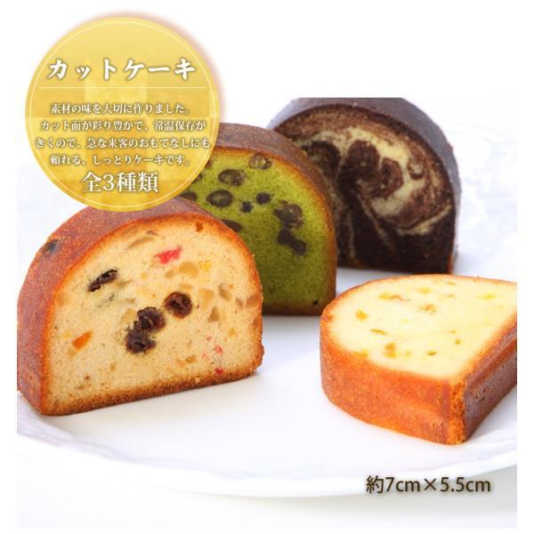 送料無料 焼き菓子ギフトボックスセット タルト・カットケーキ・パイ・ブラウニーなど16種類から10点を選べる! お中元・お歳暮ギフトにも|moon-heart|05