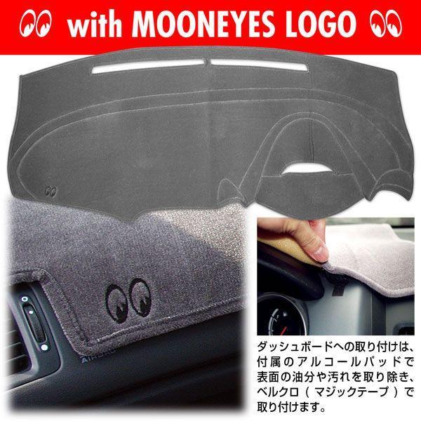 TOYOTA (トヨタ) 用 オリジナル DASH MAT (ダッシュマット)|mooneyes|03