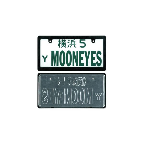 MOONEYES (ムーンアイズ) ブラック ライセンス フレーム プレーン<17.0×33.5>|mooneyes|02