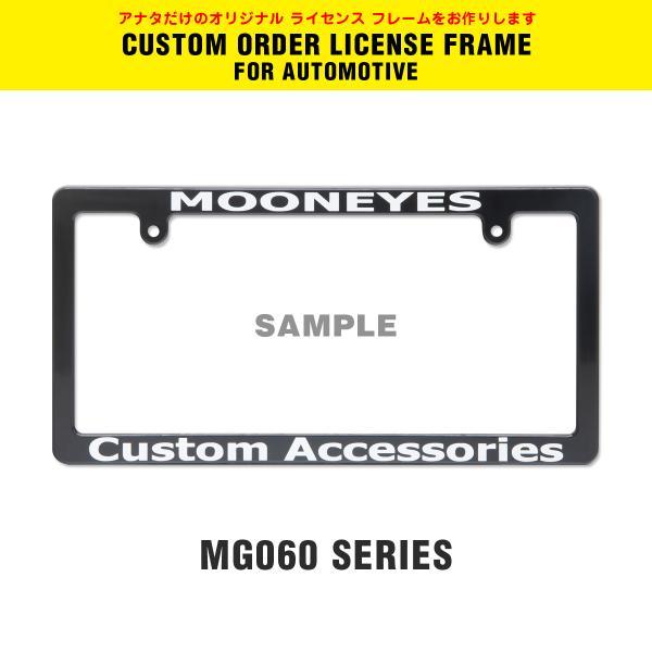 ムーンアイズ ナンバーフレーム オリジナル カスタム ライセンス フレーム JPNサイズ / ブラック  17.0cm × 33.5cm|mooneyes