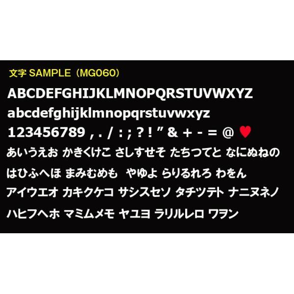 ムーンアイズ ナンバーフレーム オリジナル カスタム ライセンス フレーム JPNサイズ / ブラック  17.0cm × 33.5cm|mooneyes|02