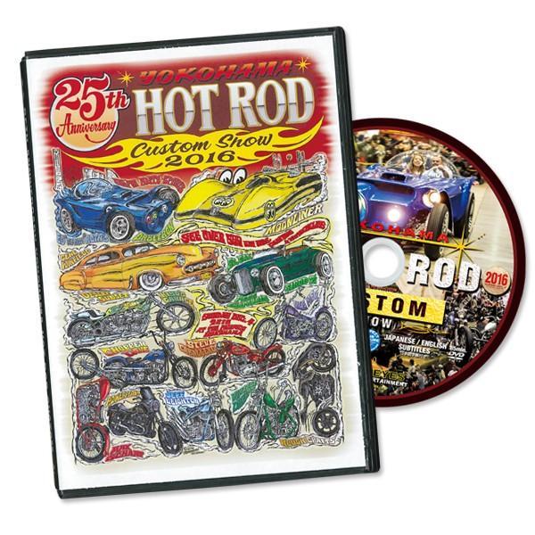 HOT ROD CUSTOM SHOW 2015 DVD