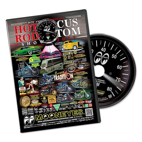 【好評発売中】第26回 ヨコハマ ホットロッド ・ カスタムショー 2017 【DVD】|mooneyes