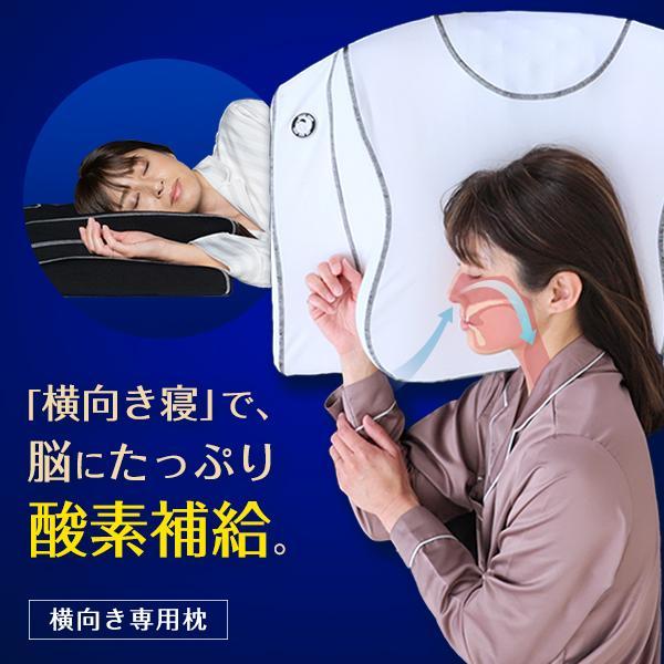 いびき 防止 枕 まくら 医師が推奨する 横向き寝 YOKONE3 横向き寝用枕 快眠 安眠 マクラ いびき防止 対策 睡眠時無呼吸 ウレタン ムーンムーン ピロー|moonmoon