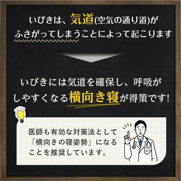 いびき 防止 枕 まくら 医師が推奨する 横向き寝 YOKONE3 横向き寝用枕 快眠 安眠 マクラ いびき防止 対策 睡眠時無呼吸 ウレタン ムーンムーン ピロー|moonmoon|07