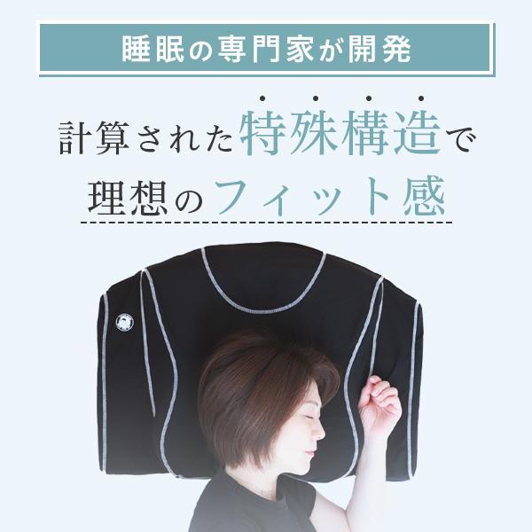 いびき 防止 枕 まくら 医師が推奨する 横向き寝 YOKONE3 横向き寝用枕 快眠 安眠 マクラ いびき防止 対策 睡眠時無呼吸 ウレタン ムーンムーン ピロー|moonmoon|10