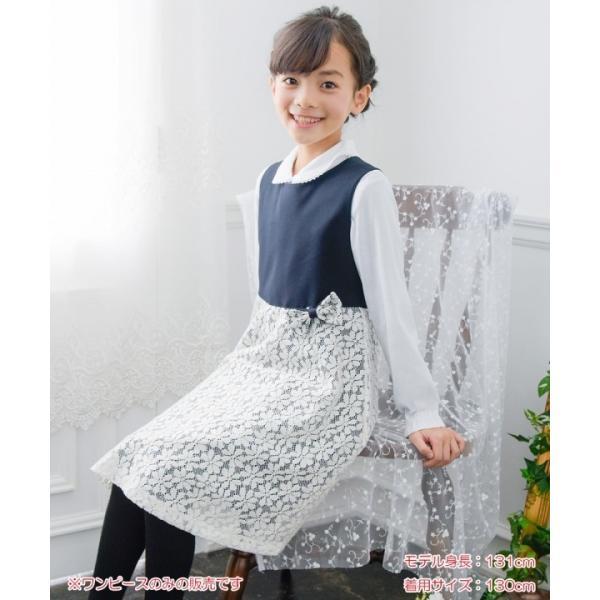 子供服 女の子 ワンピース・ジャンパースカート ノースリーブ 日本製 入学式 卒園式 食事会 花柄レース切り替えリボン付きAライン むーのんのん MOONONNON moononnon 11