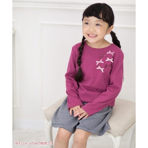 子供服 女の子 Tシャツ 長袖 普段着 通学着 リボンつき微起毛素材 ショッキングピンク ブルー 120cm 130cm 140cm 150cm 160cm アイアムマリリン IamMarilyn|moononnon|12