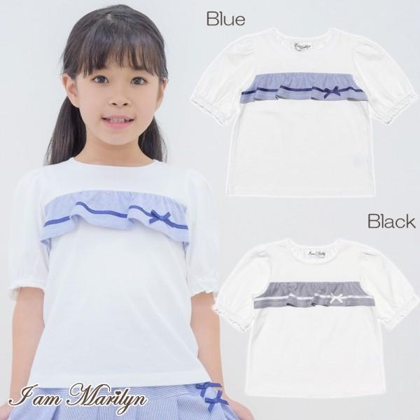 子供服 女の子 Tシャツ 半袖 普段着 通学着 綿100% ストライプ柄フリル&リボンつきフリル袖口 ブラック ブルー アイアムマリリン IamMarilyn moononnon