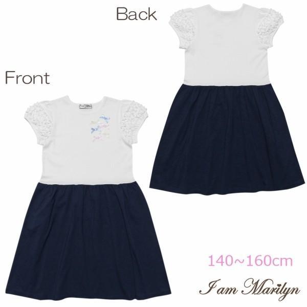 子供服 女の子 ワンピース・ジャンパースカート 半袖 普段着 通学着 ジュニアサイズ 綿100%リボンつきフリルそでAライン アイアムマリリン IamMarilyn|moononnon