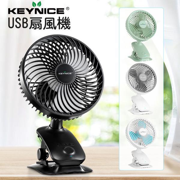 KEYNICE&Avatool公式ショップ_kn-618j
