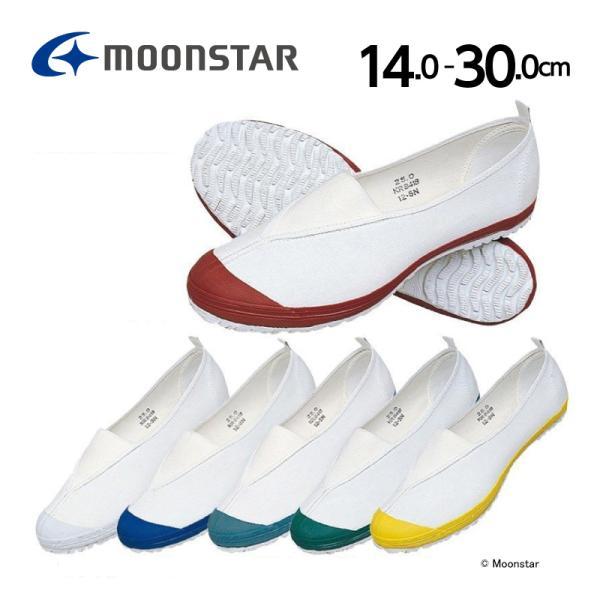 ムーンスター 上履き 子供靴 ハイスクール4型S スクール 学校 上靴 入園 入学 moonstar