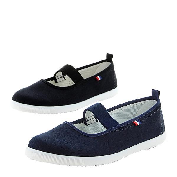 ムーンスター 上履き レディース 子供靴 フレッシュメイト52 14.0cm〜26.0cm バレータイプ 上靴 moonstar