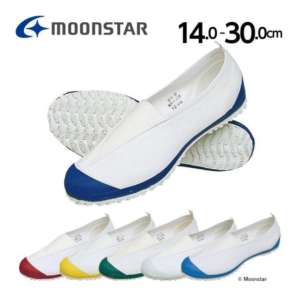 ムーンスター 上履き 子供靴 スクールエース2型 上靴 お受験 面接 入学式 moonstar 抗菌防臭