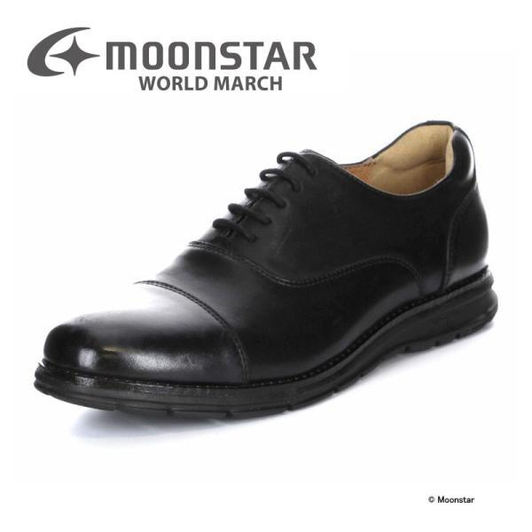 ビジネスシューズ [セール] 本革 ストレートチップ ムーンスター 革靴 メンズ ワールドマーチ WM3085 ブラツク/BK moonstar world march