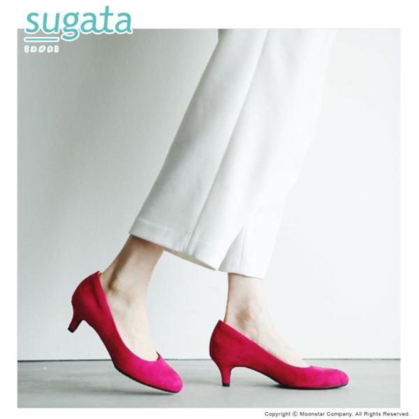 ムーンスター パンプス [セール] レディース SUGATA MS SGT301 ピンク 歩きやすい MOONSTAR 靴